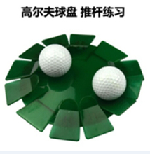 Golf putting Cup Golf practice putting accessories Golf training aids