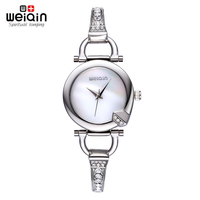 WEIQIN Womens Brand Watches Fashion 24 Hour Water Resistant Coffee Silver Crystal Rhinestone Bangle Bracelet Watch