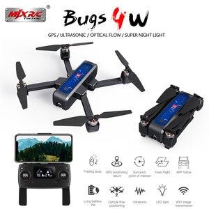 MJX Bugs 4 W B4W 5G GPS Brushl