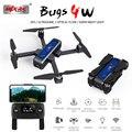 MJX Bugs 4 W B4W 5G GPS Brushless Pieghevole Drone con il WIFI FPV 2 K HD della Macchina Fotografica Anti- agitare 1.6 KM 25 Minuto Flusso Ottico RC Quadcopter