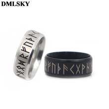 DMLSKY Old Style Retro Viking Rings Black Amulet Vintage Norse Runes Jewelry Punk Ring for Women and Mens M3670
