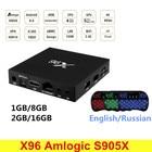 Original X96 Smart TV Box Android 6.0 Amlogic S905X Quad Core Wireless Set Top Box WIFI HDMI 2.0 1080 PK X96mini A95X Smart TV