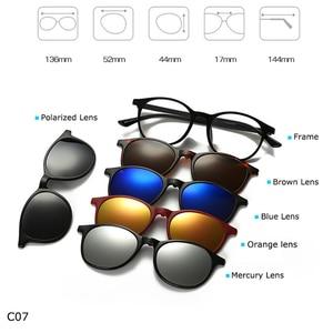 Image 3 - אופנה משקפיים מסגרת גברים נשים עם 5 משקפי שמש קליפ על מגנטי משקפיים מקוטב עבור זכר רב תכליתי משקפי YQ174