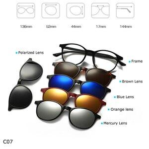 Image 3 - Fashion Glasses Frame Men Women With 5 Sunglasses Clip On Magnetic Eyeglasses Polarized For Male Multi Purpose Eyewear YQ174