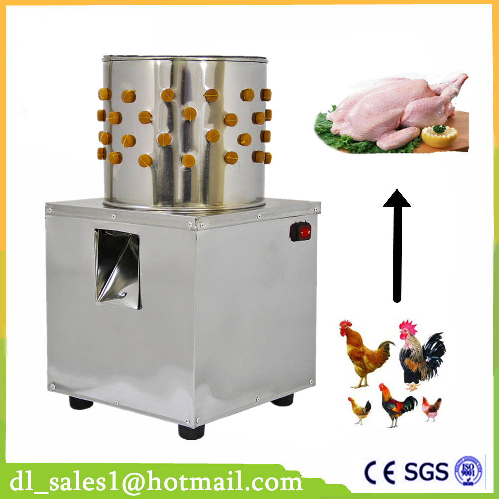 Best Price 220V 700W Commercial Chicken Plucking Machine With 30cm Bucket Duck Chicken Plucker Poultry Plucker For Sale