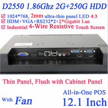 """12"""" touchscreen All In One PCs multi-touch pc panel 2mm with 2 1000M Nics 2COM 2G RAM 250G HDD Windows and Linux"""