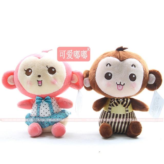 Monkey plush toy gift doll hiphop monkey dolls doll birthday gift schoolgirl