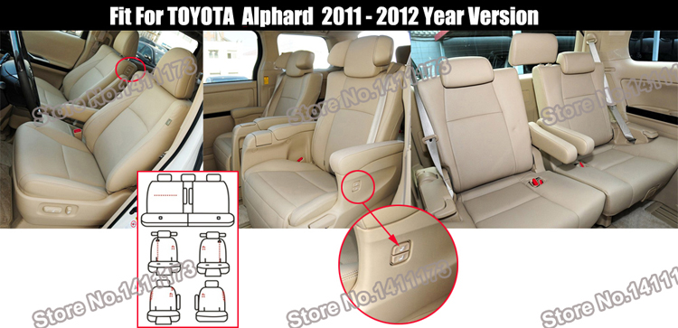 518 car seat covers (11)