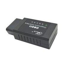 ELM327 OBDII Wifi code reader for IOS/Android ,auto diagnostic-tools ,V1.5 car obd 2 wifi car-detector ,support 9 protocols