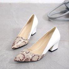 Hot snake print women pumps patchwork slip on high heeled font b shoes b font casual