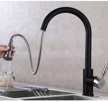 Горячей и холодной воды вытащить черный цвет кухонные смесители кран
