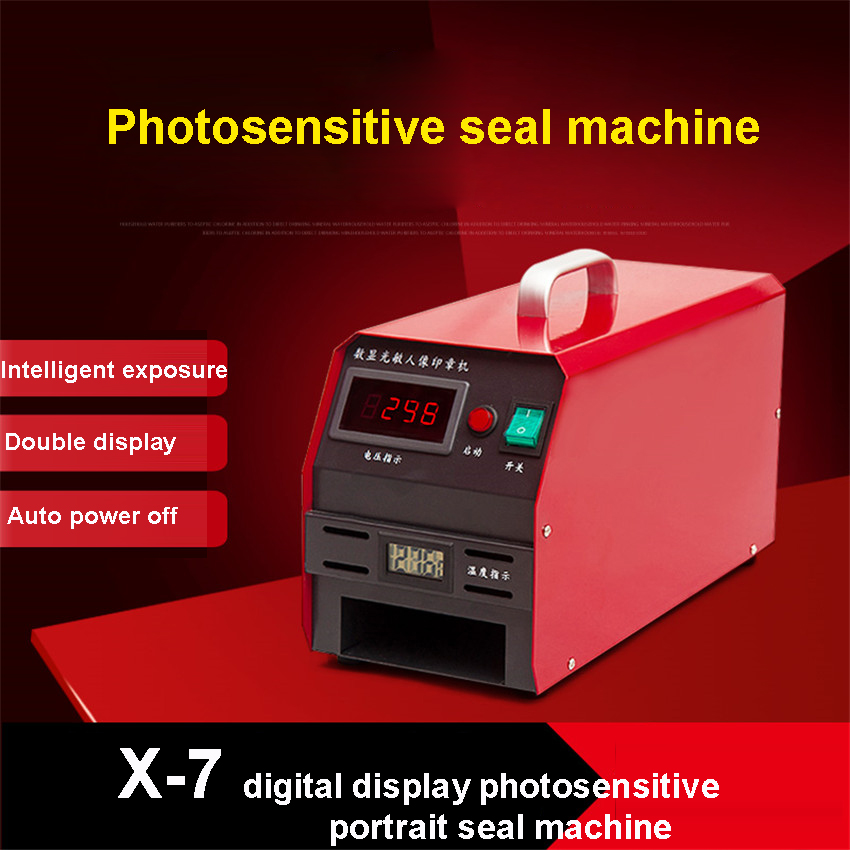 1PC 2 Exposure Lamps Digital Display Photosensitive Flash Stamp Machine Exposure area 110*70MM   220V new 220v photosensitive portrait flash stamp machine kit self inking stamping making seal holder film pad no ink