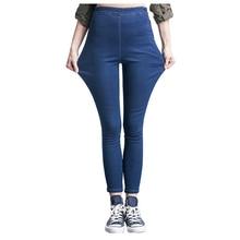 IMC Женщина Мода S 6XL Леггинсы 2017 Лето Осень-Хай Резинка на талии плюс Размер женщин Узкие джинсы Femme Капри джинсовые брюки