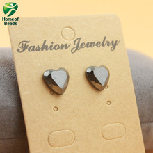 New Heart Stud Magnetic