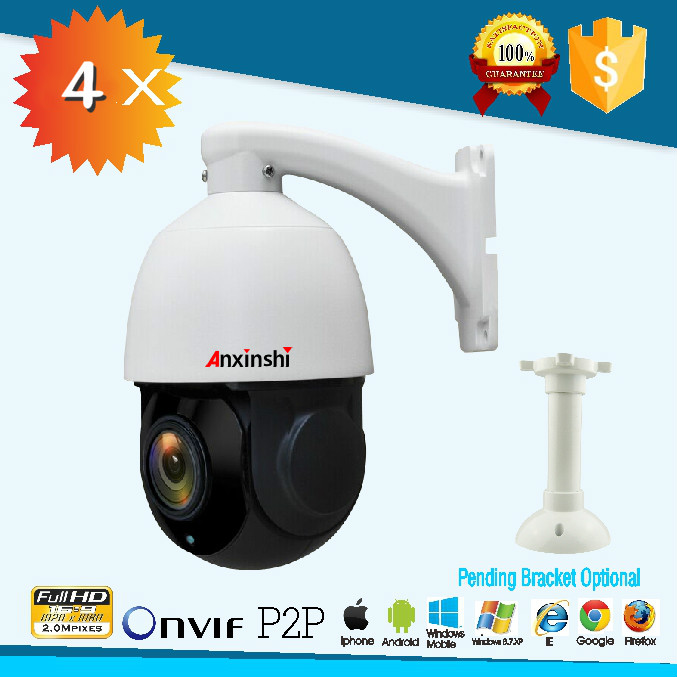 2017 Low cost P2P PTZ Dome IP Camera Outdoor 1080P HD 4X Zoom CCTV Security Video Network Surveillance Security IP Camera onvif heanworld dome ip camera hd h 265 5 0mp cctv security camera video network camera onvif surveillance outdoor waterproof ip cam