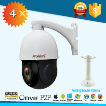2017 Low cost P2P PTZ Dome IP Camera Outdoor 1080P HD 4X Zoom CCTV Security Video Network Surveillance Security IP Camera onvif