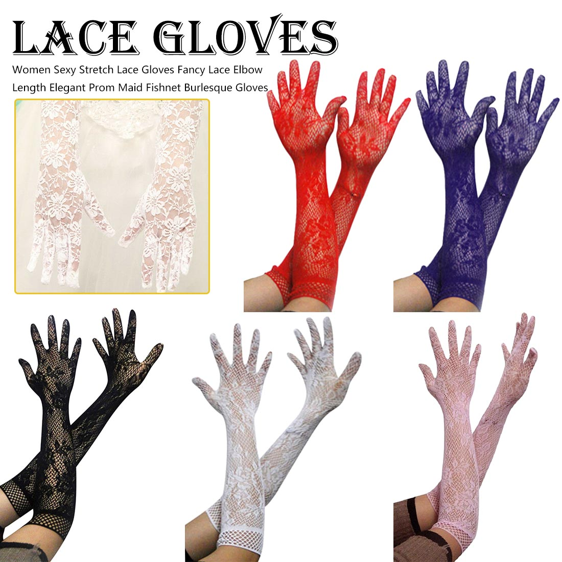 Lace Gloves Fancy Lace Elbow Length Elegant Prom Maid Fishnet Burlesque Gloves Women Sexy Stretch