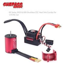 KK Waterproof Combo 3650 1650KV 2050KV 2300KV 3100KV 3600KV 4500KV Brushless Motor w//Heat Sink 60A ESC for RC 1/10