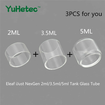 3PCS Original YUHETEC Replacement Glass TUBE for Eleaf iJust NexGen 2ml/3.5ml/5ml Tank original eleaf istick 40w vape kit 2600mah ijust 2 mini tank atomizer 2ml