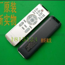 Original Home theater audio remote control para For philips MCD709/93 MCD709 MCD288E 1pcs
