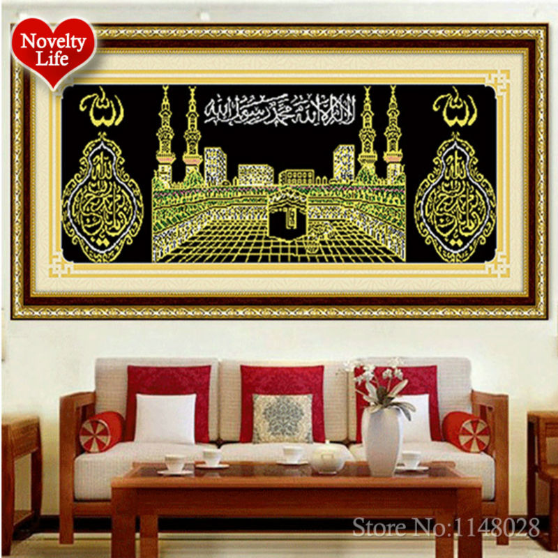 DIY 5D Diamond Broderi Islam Muslim Holy Kaaba Mosque Rund Diamond Maleri Kors Stitch Kit Diamond Mosaic Home Decoration