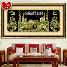 DIY 5D Diamant Stickerei Islam Muslimischen Heiligen Kaaba Moschee Runde Diamant Malerei Kreuzstich Kits Diamant Mosaik Dekoration