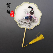 Double-sided embroidered pure hand-embroidered ball fan