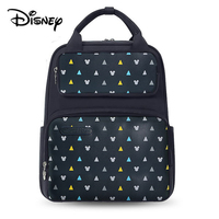 Authentic Disney Mummy diaper bags Bottle Insulation backpack Nappy Stroller Bag for baby born Waterproof with USB heater DS9003