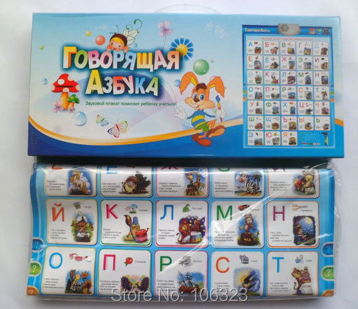 Online Buy Wholesale Abc Chart From China Abc Chart Wholesalers