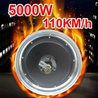 13 дюймов 72 В 84 В 96 В 120 В 5000 Вт высокое Скорость 110 км/ч Электрический мотор Hub Электрический колеса мотоцикла DIY электрический автомобиль