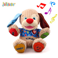 Jollybaby 35cm Plush Animal Puppy Doll Music Baby Play Learning Lovely Dog Cartoon Early Development Education