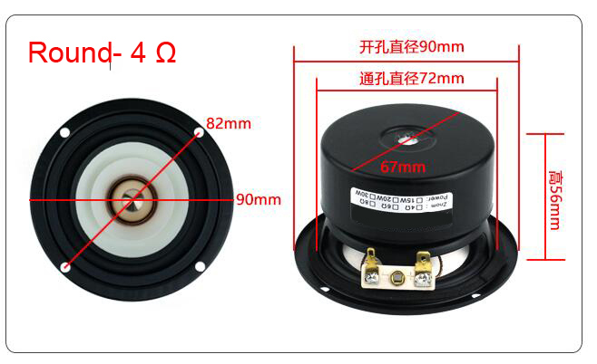 Image 5 - 2PCS/LOT Sounderlink 3'' Full Range frequency Speaker 3 inch 90MM unit with aluminum bullet head-in Subwoofer from Consumer Electronics