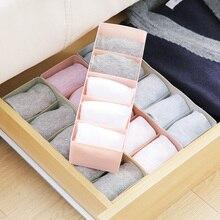 Pink/Green 5 Grids Wardrobe Storage Box Basket Organizer Women Men Socks Bra Underwear Plastic Container Makeup