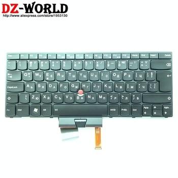 New Original BG Bulgaria Backlit Keyboard for Lenovo Thinkpad X1 1293 1294 Backlight Teclado 04W2764 04W0987 0B35720