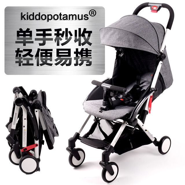 Kiddopotamus baby stroller ultra portable folding umbrella car can sit on children stroller portable boarding