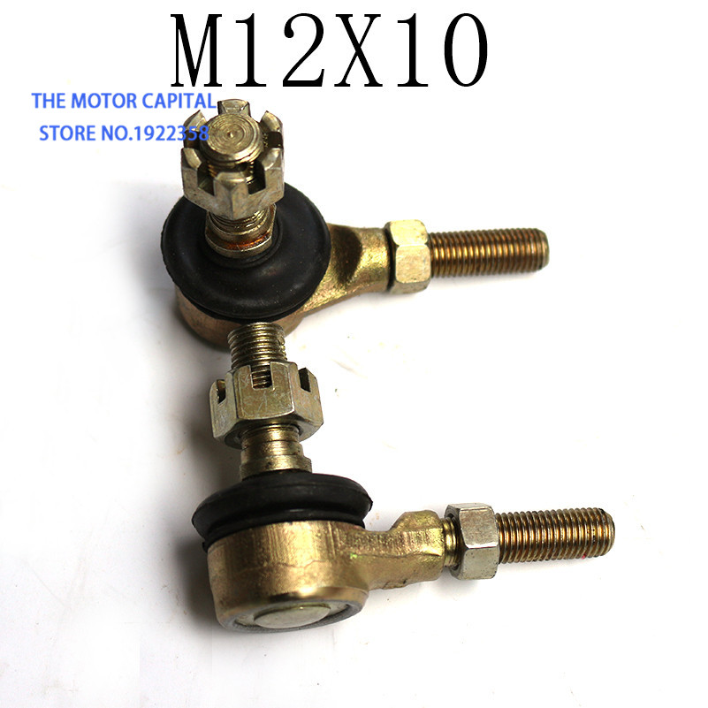 High Quality M12x10 Metal Motorcycle Tie Rod Ball Joint Fit ATV Quad Turn Joint Ball Rod