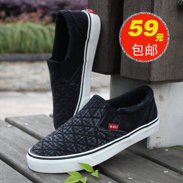 2013 men's spring low fashion shoes lazy foot pedal casual wrapping skateboarding shoes