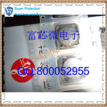 SMD Индукторы 12x12x7 CDRH127RNP 3 a 68 uh-68 nc 680 индуктор точки