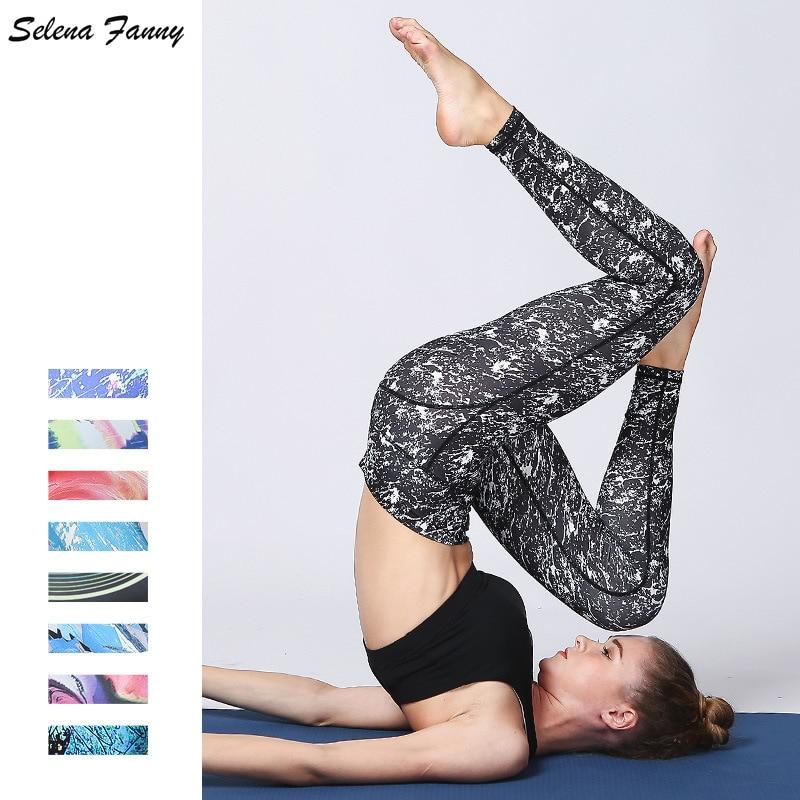 ★  12 Цветов женские Йога Отпечатки Брюки Фитнес Quick Dry Упругие Спортивные Тонкие Узкие Леггинсы Бег ★