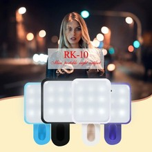 RK10 Selfie Flash Light Led Light Universal smiling face flash light Pocket For iPhone 7 7Plus Samsung Huawei IOS Android phone