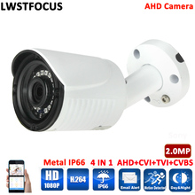 LWST LWBQ24 2MP AHD Camera AHD CVI TVI CVBS Full HD 1080P Outdoor bullet Camera Waterproof IP66 for Outdoor Video Surveillance