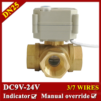 1 Electric Actuated Ball Valve DC9 24V 7 Wires CR701 Electric Valve With For Water Control