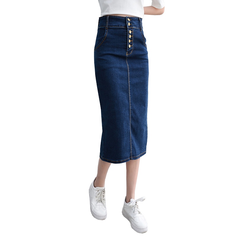 Jeans Careful Lukin Yoyo High Waist Women Jeans Pants Fashion High Waist Women Jeans Skinny Slim Lady Clothing Jeans Casual Pencil Jeans Bottoms