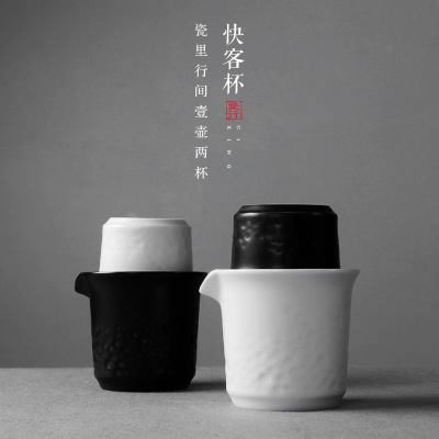 Noir et blanc avec la tasse portative minimaliste moderne de Quik de cadeau de voyage
