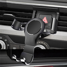Magnetic /Gravity Car Phone Holder for Audi 17-19 A4L/ A5 Car Air Vent Outlet Mobile Phone Stand Mount Holder 360 Degree Rotary