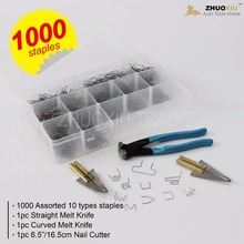 Automotive Plastic Repairs Kit,1000 replacement staples,Nail Cutter,Melt Knife (HS-013D)