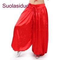 Free Size Men and Women Belly Dance Costumes Practice Performance Pants Large Size Tribal Wind Lantern Pants ATS Satin Pants