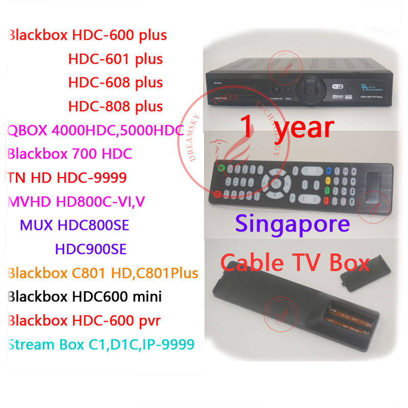 Yearly Blackbox Qbox5000,C808 Plus,C801,700HDC,MUX HDC900SE,HD-C600,C608,MVHD HD800C-VI,Stream box C1,QBOX 5000HDC Box Remote xdevice blackbox 48 в новосибирске