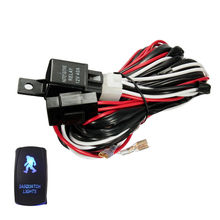 EE support Car Styling 40A 300W Wiring Harness Kit LED Light Bar Laser Rocker Switch Relay_220x220 compare prices on fiat wiring harness online shopping buy low  at gsmx.co