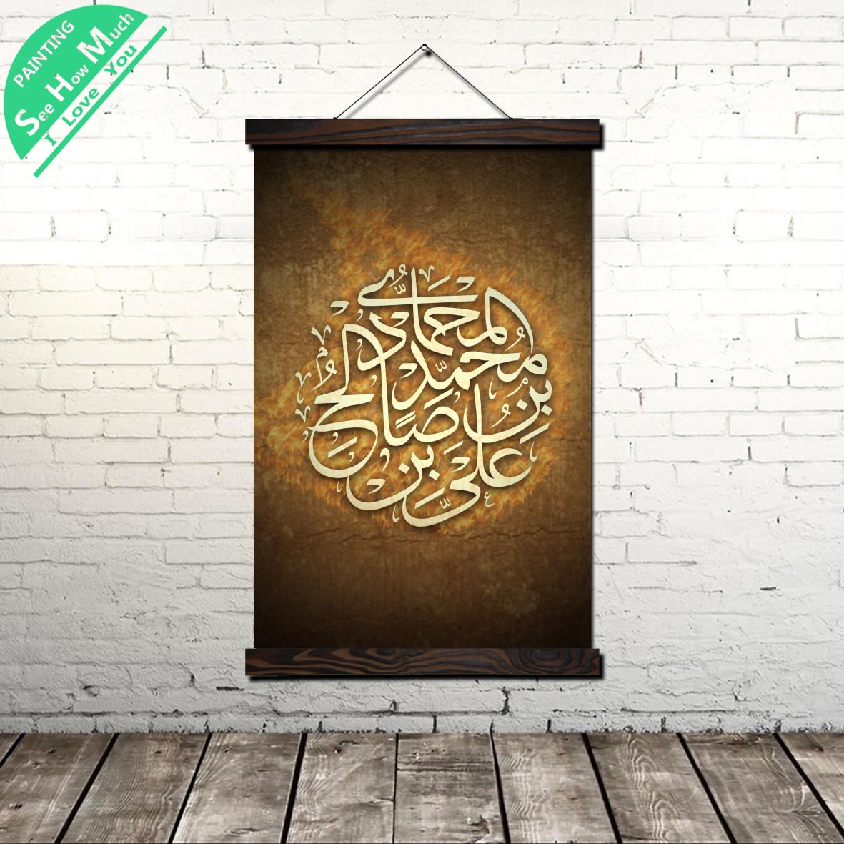 Islamic Calligraphy Art Winner Modern Wall Art Print Pop Art Print Picture And Poster Scroll Canvas Painting Frame Home Decor image